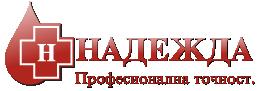 """Медицински Център """"Надежда"""" град Варна"""