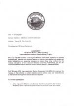 Авторизационное письмо British Marine
