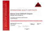 Swiss quality certificate