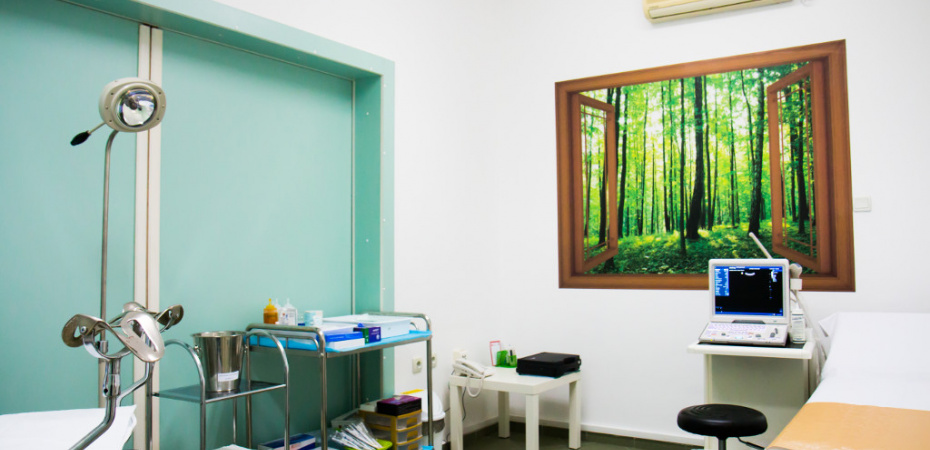 Medical Center Nadejda, 40 Slivnitsa Blvd. (photo)